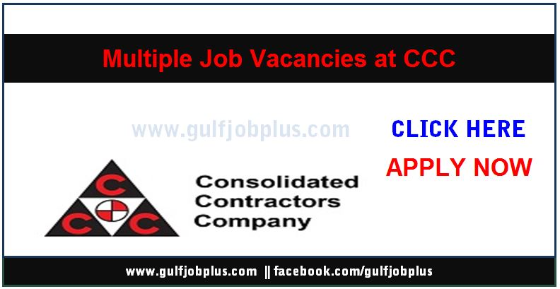 GULFJOBPLUS | Your Ultimate Job Search Partner | Page 109